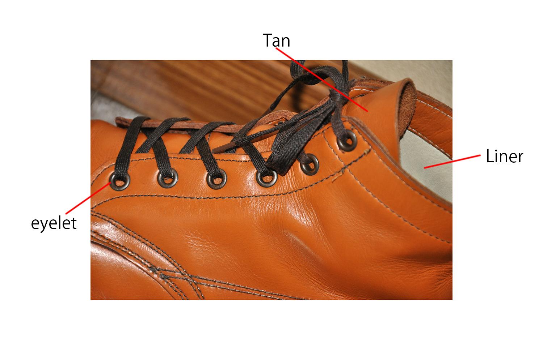 boots名称2